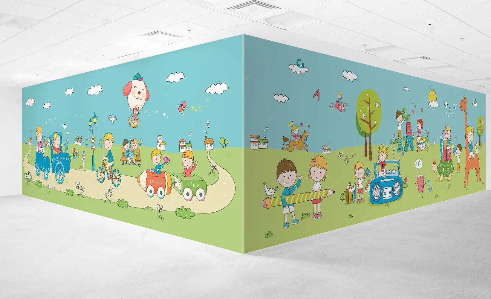 Çocuklar Duvar Kağıdı